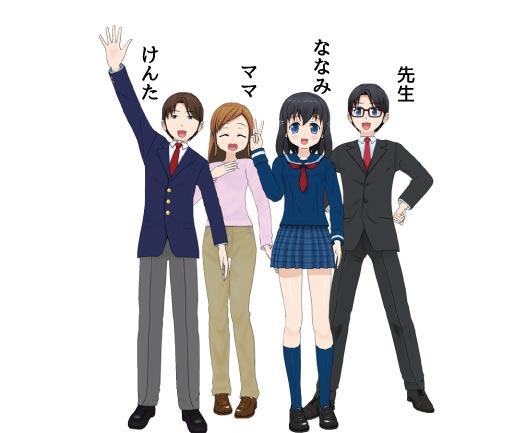 大学受験をする子がいる家族のイメージ