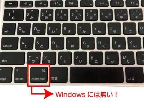 mac_keymap_jp