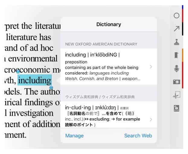iPadはPDF論文の英単語をすぐに調べられる